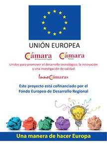 Innocamaras 2017